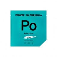 Тканевая маска It's Skin Power 10 Formula, сужающая поры, 25мл: фото