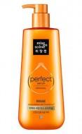 Питательный кондиционер для поврежденных волос MISE EN SCENE Perfect Serum Rinse: фото