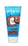 Пилинг-скатка витаминный ELIZAVECCA Milky Piggy Hell Pore Vitamin Brightturn Peeling Gel: фото