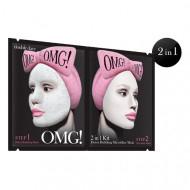 Маска двухкомпонентная для глубокого очищения и питания кожи лица Double Dare OMG! Detox Bubbling Microfiber Mask: фото