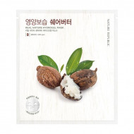 Маска для лица гидрогелевая NATURE REPUBLIC REAL NATURE SHEA BUTTER HYDROGEL MASK 22гр: фото