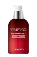 Эссенция для лица антивозрастная Berrisom TIMETOX REVITALIZING ESSENCE 50мл: фото