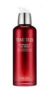 Тонер для лица антивозрастной Berrisom TIMETOX REVITALIZING GEL TONER 130мл: фото