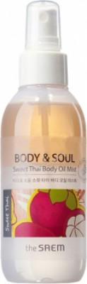 Мист для тела THE SAEM Body&Soul Sweet Thai Body Oil Mist 150мл: фото
