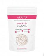 Воск полимерный для депиляции ARAVIA Professional VANILLA-DELICATE 1000г: фото