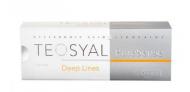 Филлер против носогубных складок TEOSYAL PureSense Deep Lines 1мл*2: фото