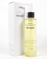 Масло гидрофильное Ciracle Absolute Deep Cleansing Oil 150мл: фото