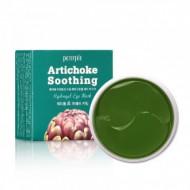 Патчи для глаз гидрогелевые с артишоком PETITFEE Artichoke Soothing Hydrogel Eye Mask 60шт: фото
