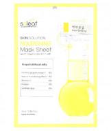 Маска тканевая питательная c маточным молочком и прополисом Skin Solution Nourishing Mask Sheet 25 мл: фото